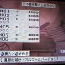 PSP版での追加要素…