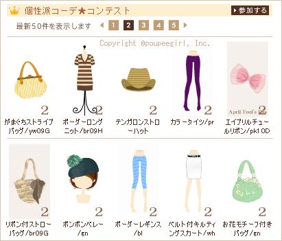 もんじゅのプペブログ-20100523_2