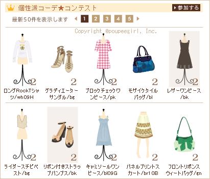 もんじゅのプペブログ-20100523_1