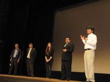 映画「降りてゆく生き方」 あおぞらCLUB-20100523富山上映会2