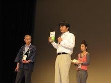 映画「降りてゆく生き方」 あおぞらCLUB-20100523富山上映会