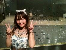 桃井はるこオフィシャルブログ「モモブロ」Powered by アメブロ-KSL2010の1