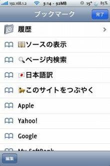 $☆FUKAJUN☆のブログ-ブックマーク
