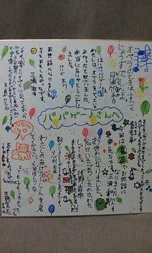 りひとのブログ-100524_0207~01.jpg
