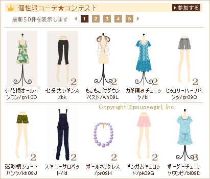 もんじゅのプペブログ-20100524