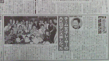 BOATRACEブログ@うさぎとカメ-image.jpg