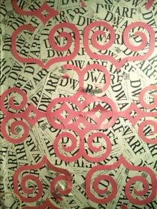 DWARF日記-100524_112042.jpg