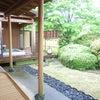 箱根  5月24日 その4の画像