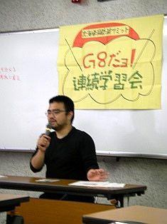 小宮朗のブログ-photo170821