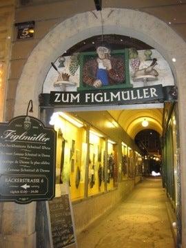 フィグルミュラー