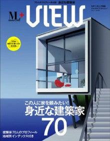 house+design-20100525-2