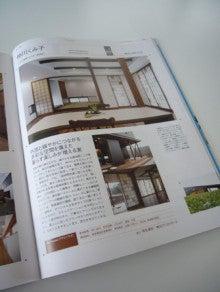 house+design-20100525-1