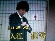 IRIweBLOG ~入江ブログ~-自主映画です