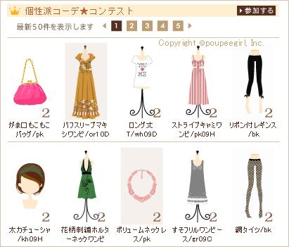 もんじゅのプペブログ-20100525