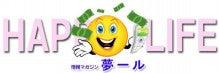 日本語リードメール 「Dreamy Mail」別館