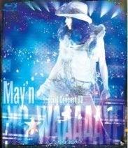 勝手に映画紹介!?-May'n Special Concert BD