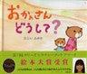 ふじいふみかオフィシャルブログ「FUMIKA*BLOG」Powered by Ameba