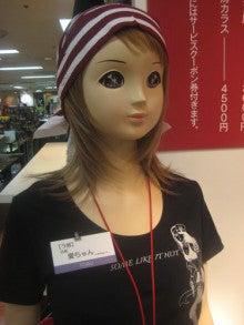 $ラ部日記-東武百貨店