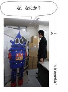 デパ地下ロボット-コーンヘッド働く08