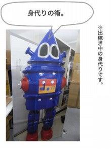 デパ地下ロボット-コーンヘッド働く07