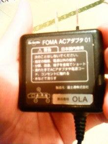 02 アダプタ Foma ac
