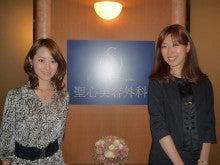 芝本裕子オフィシャルブログ「芝本裕子の美容日記」Powered by Ameba
