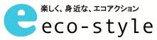 環境系行政書士への道~「あきらめたらそこで試合終了ですよ」 東京銀座 border=