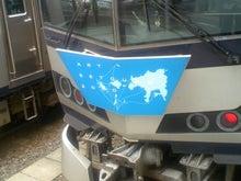 酔扇鉄道-TS3E8854.JPG