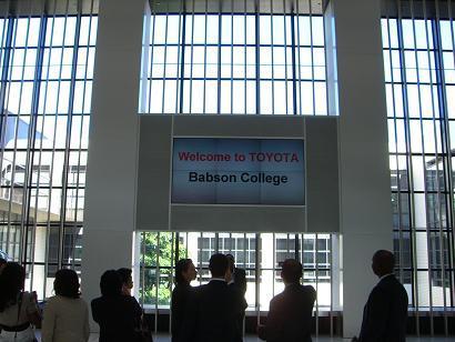 アメリカから世界をみる バブソンMBAのブログ