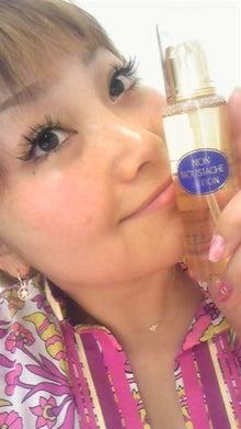 愛子オフィシャルブログ「あなたのハートを狙い撃ち!」 Powered by Ameba