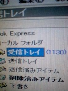 松本ゆきひこの『ひたすら!ひたむき!行政書士!!』-100528_2150~0001.jpg