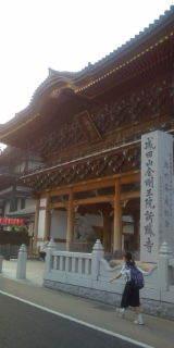 Tasukuのブログ-20100525165603.jpg