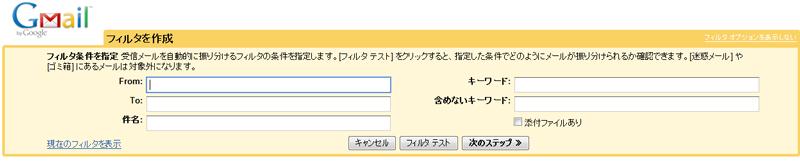 iBLOG-gmailtensou14