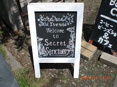 ☆ . ・ 。+ Secret Sanctuary + 。 ・ . ☆