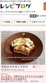 $はにのグルメブログ Arts & Foods by HANI