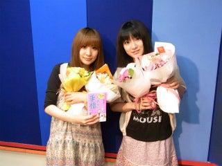 新谷良子オフィシャルblog 「はぴすま☆だいありー♪」 Powered by Ameba-マリロワ最終回。