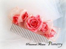 Plumerry(プルメリー)プリザーブドフラワースクール (千葉・浦安校)-ヘアコーム 手作りウエディング