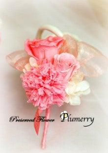Plumerry(プルメリー)プリザーブドフラワースクール (千葉・浦安校)-手作り ブートニア カーネーション