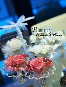 Plumerry(プルメリー)プリザーブドフラワースクール (千葉・浦安校)-ミニブーケ
