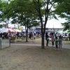 市原市触れ合い広場の画像