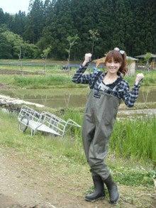 農家 の 嫁 ブログ 農家の嫁の実情 - アメーバブログ(アメブロ)