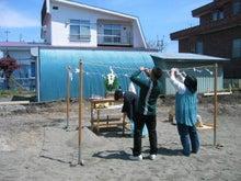 $音更町在住 建築士であり社長の 中谷彰 が仕事、生活を通じて感じたことを書いていきます。-side