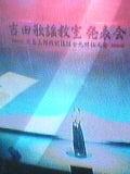 瓦川 ユミのブログ-SN3J0161.jpg