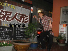 ALL 街道カイト『ホスト街道を豪快に突き進む男』-DSC01492_ed.jpg