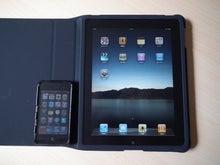 ナチュラリストのブログ                                     ネイチャーフィールド-iPad&iPod