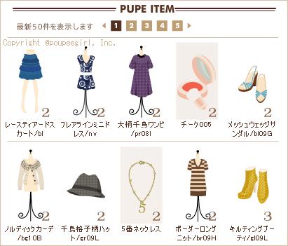 もんじゅのプペブログ-201030_1