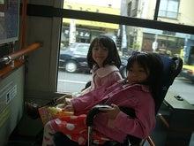 $★ ENAのえいっ!YAYOのえ~ん! ★-無料バス