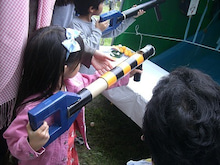 $★ ENAのえいっ!YAYOのえ~ん! ★-えな空気銃