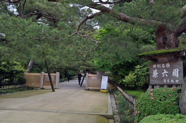 茶々吉とデジ一 のんびり旅-2010/5/30金沢兼六園