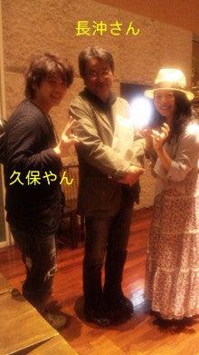 三倉茉奈オフィシャルブログ「三倉茉奈のマナペースで行こう」powered by Ameba-100530_225719_ed.jpg